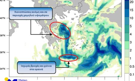 """""""Ηφαιστίωνας"""" η νέα κακοκαιρία-Ψυχρή εισβολή από την Κυριακή-Ποιες περιοχές θα """"χτυπήσει"""""""