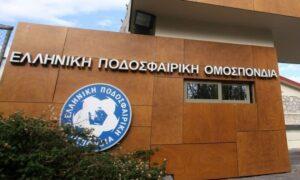 Έφοδος της Οικονομικής Αστυνομίας στα γραφεία της ΕΠΟ