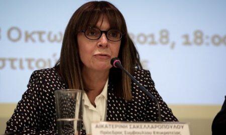 Γιατί ο Μητσοτάκης επέλεξε τη Σακελλαροπούλου για Πρόεδρο Δημοκρατίας