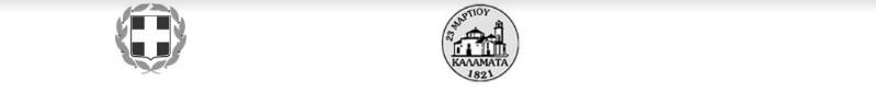 Παραίτηση – βόμβα του Γιώργου Σπίνου από τον Δήμο Καλαμάτας…
